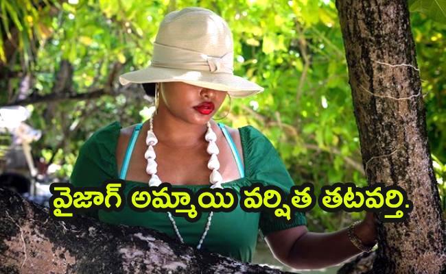Varshita Thatavarthi: Vizag Plus Size Model - Sakshi