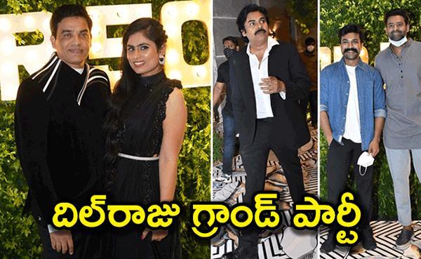 Dil Raju Birthday: Telugu Celebrites Chiranjeevi, Mahesh Babu, Pawan Kalyan, Prabhas - Sakshi
