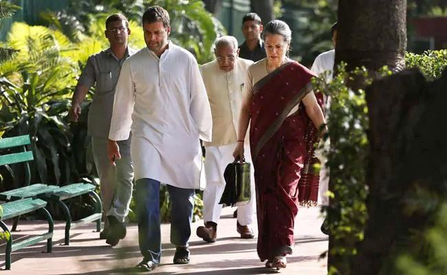 Sonia Gandhi Meet With Congress Party Rebels Ends For Today - Sakshi