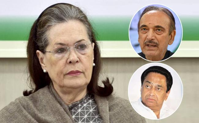 Sonia Gandhi Meeting With Dissident Leaders Of Congress Party In Delhi - Sakshi