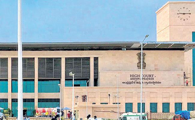 Amaravati land Scam: Hearing in Andhra Pradesh High Court - Sakshi