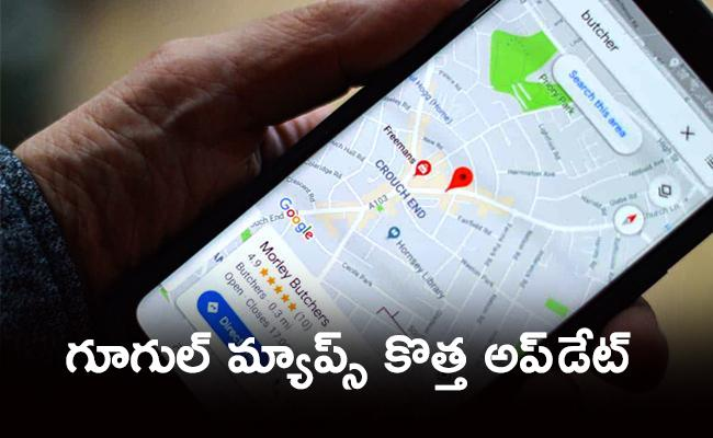Google is Putting a New Community Feed - Sakshi