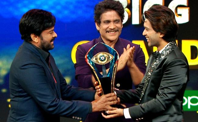 Bigg Boss 4 Telugu Title Winner Is Abhijeet - Sakshi
