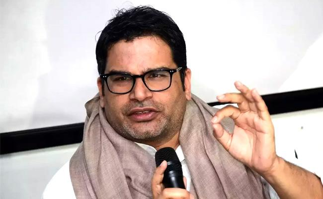 BJP Will Not Win Even Double Digit Seats In Bengal: Prashant Kishor - Sakshi