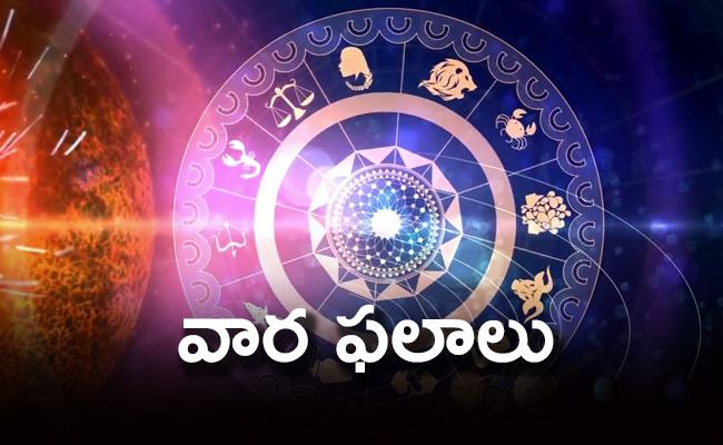 Weekly Horoscope From December 20th To December 26th 2020 - Sakshi