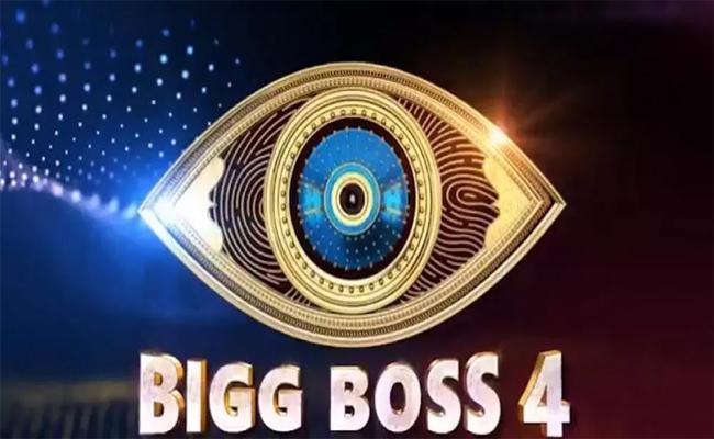 Bigg Boss 4 Telugu Winner Abhijeet Fans Troll Prize Money Deduction - Sakshi
