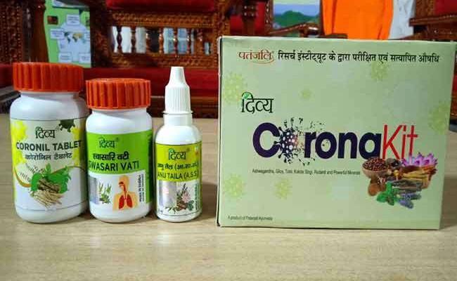 Birmingham University Research In Revealed About Coronil - Sakshi