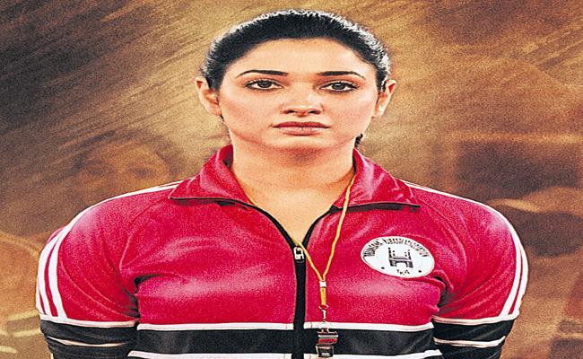Tamannaah As Coach Jwala Reddy In Seetimaar Movie - Sakshi