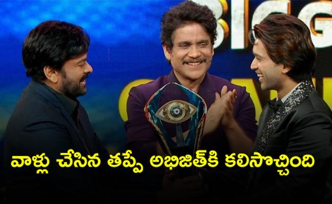 Bigg Boss 4 Telugu : These Are The Reasons For Abhijeet Win - Sakshi