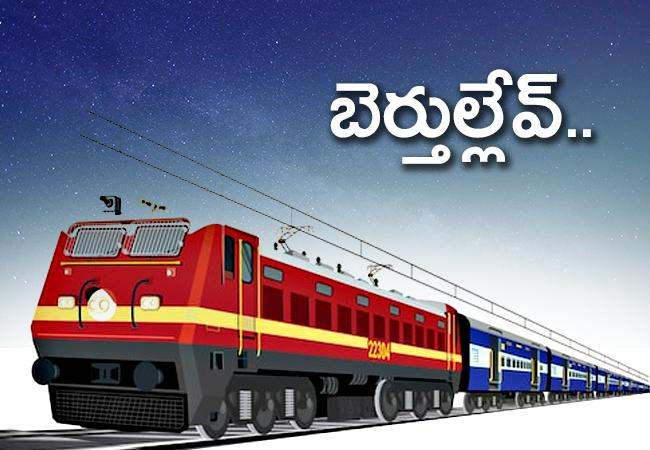 Sankranti 2021: Reserved Tickets Sold Out in Special Trains - Sakshi