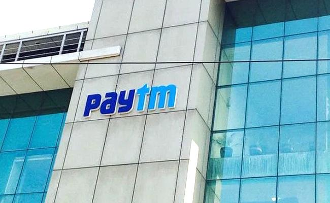 Paytm incurred losses in 7th consecutive year - Sakshi