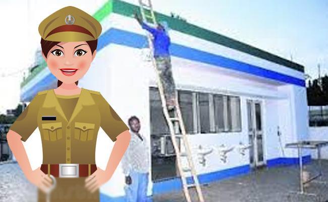 Police Status To Women Safety Employees In Village Secretariats In AP - Sakshi