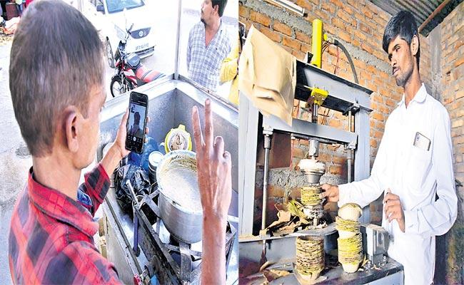 Two Divyangs Leading Their Life With Own Business In Nirmal District - Sakshi