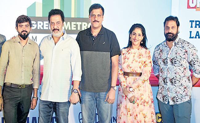 Crazy Uncles Movie Trailer Launch - Sakshi