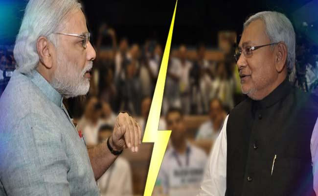 RJD Offer TO Nitish Kumar Support TO PM Candidate - Sakshi