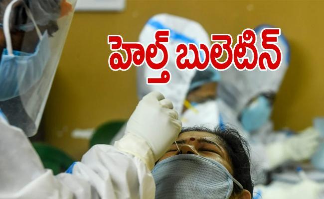 Coronavirus: 664 New Positive Cases Registered In Andhra Pradesh - Sakshi