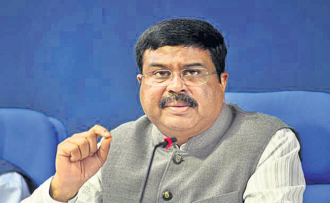 India To See 66 Billion Investment In Gas Infrastructure  - Sakshi