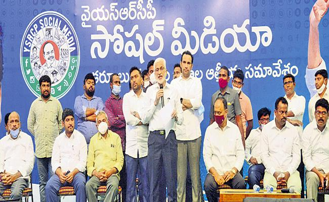 Vijayasai Reddy Says That Identity Cards For Party Social Media Volunteers - Sakshi