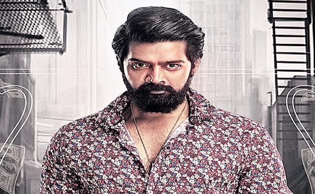 Mosagallu Team Releases First Look Of Naveen Chandra On His Birthday - Sakshi