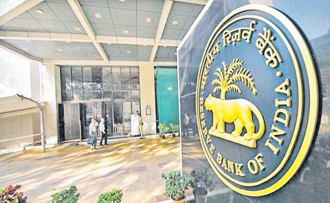 RBI likely to maintain status quo in its monetary policy on Dec 4 - Sakshi