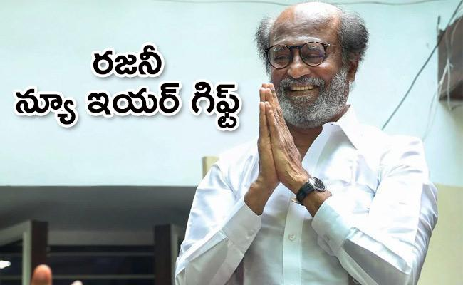 Rajinikanth Announcement On Political Party Launch - Sakshi