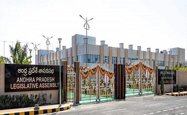 Ministers Introduced Several Key Bills In Andhra Pradesh Assembly - Sakshi
