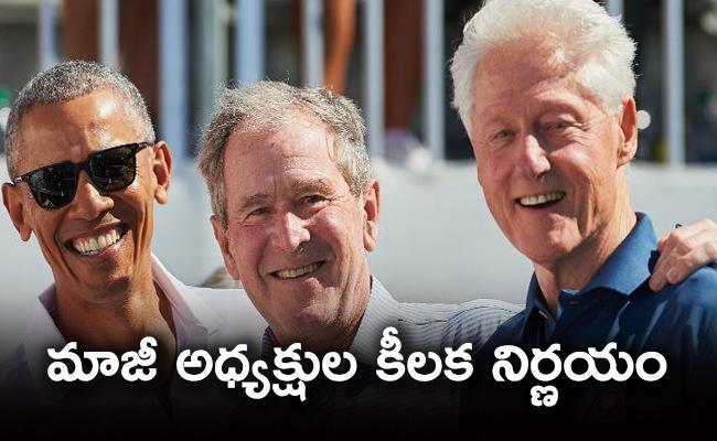 America Former Presidents volunteer to get coronavirus vaccine - Sakshi