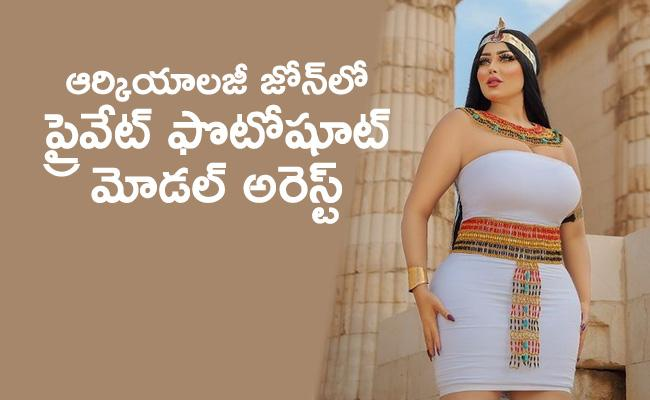 Photoshoot Near Ancient Pyramid Photographer Arrested Egypt - Sakshi