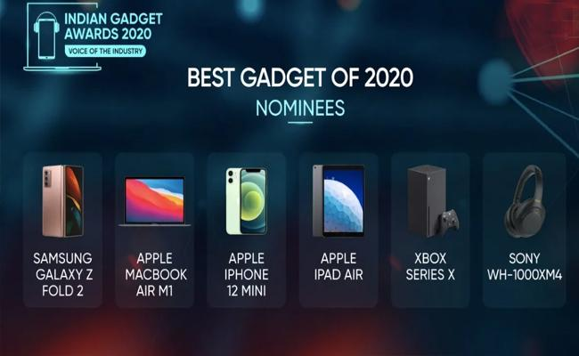 Indian Gadget Awards 2020 Nominees - Sakshi