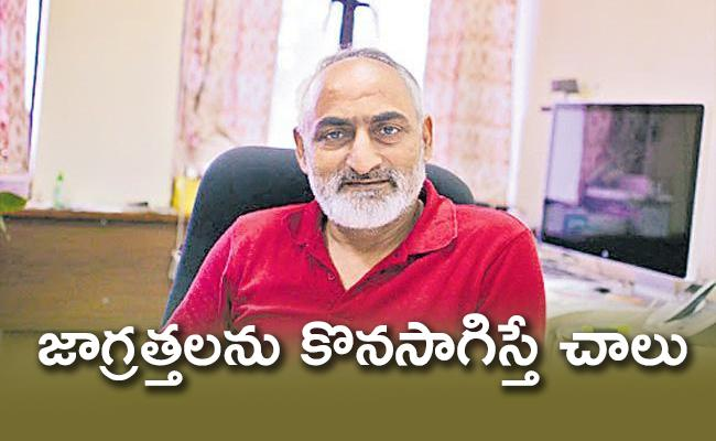 CCMB Director Says Follow Covid Rules Protect From Mutant Virus - Sakshi