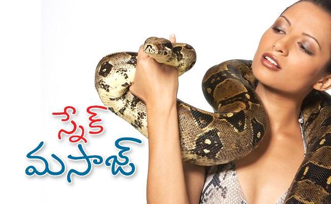 Egypt Spa Offers Snake Massage Video Goes Viral - Sakshi