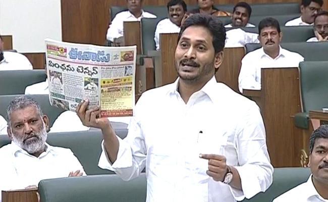 AP Assembly Session CM YS Jagan Slams Yellow Media - Sakshi