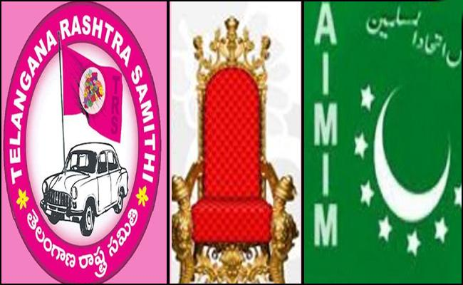 GHMC Elections 2020 Results Is MIM Supports TRS - Sakshi
