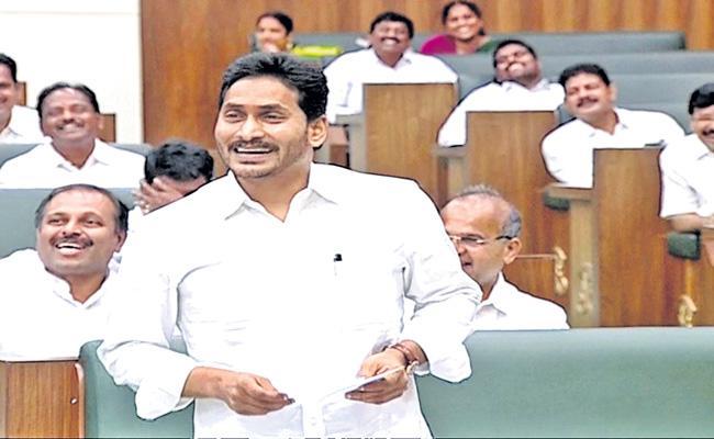 ASSEMBLY SESSSIONS: CM Jagan Speech On Welfare Sceames - Sakshi