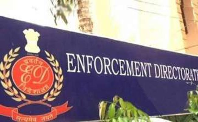 ED conducts raids in 9 states targeting Popular Front of India - Sakshi