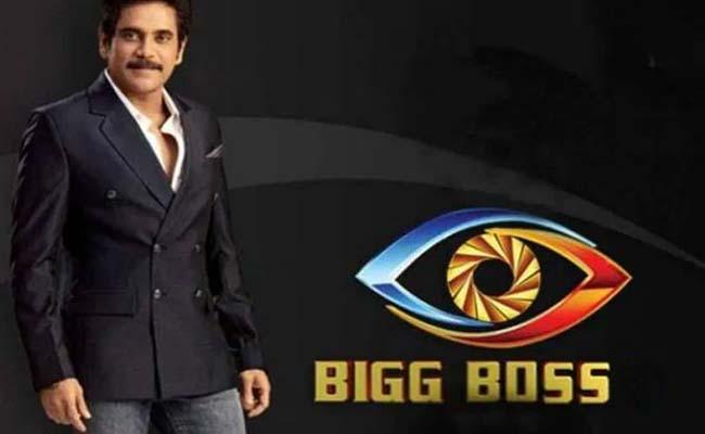 Bigg Boss 4 Telugu : Star Hero To Be The Chief Guest For Grand Finale - Sakshi