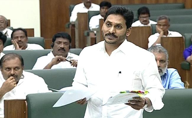 CM Jagan Says Our Government Committed To The Welfare Of Poor - Sakshi