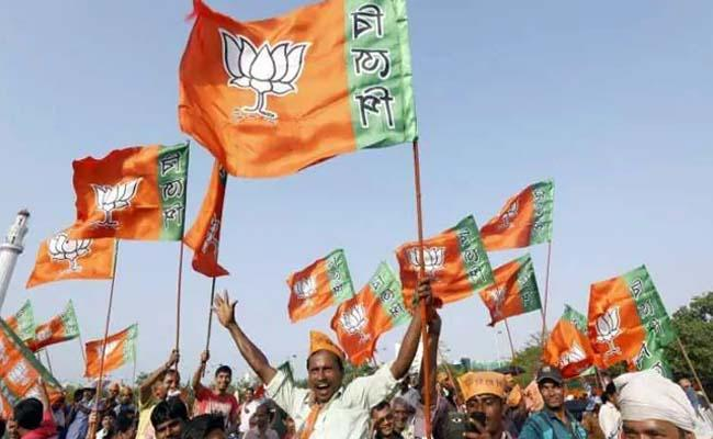 BJP Expels His Members In J&K - Sakshi