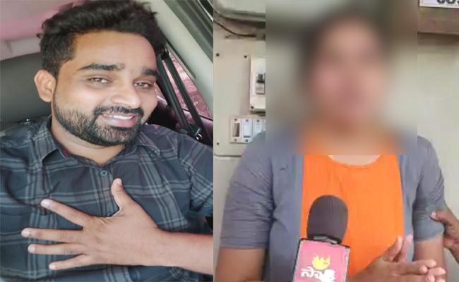 Man Arrested For Cheating Girls Facebook Hyderabad - Sakshi