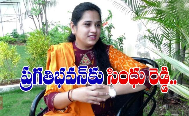 Who Will Be New Female Mayor For GHMC Is Currently Under Discussion - Sakshi