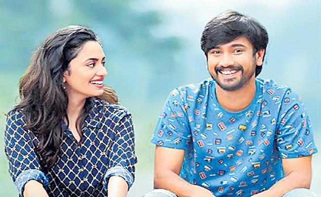 Raj Tarun orey bujjiga movie updates - Sakshi