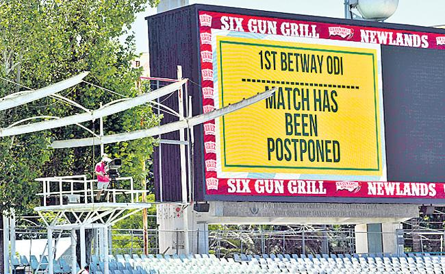 England vs South Africa  First ODI postponed after positive COVID test - Sakshi
