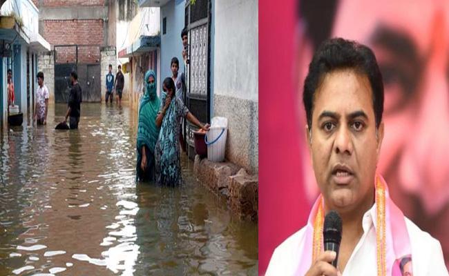 Hyderabad Flood Affected On GHMC Elections TRS Defeat - Sakshi