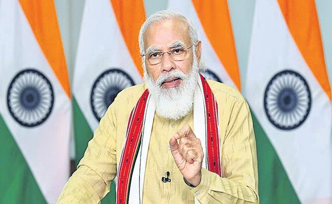 C Ramachandraiah Article On PM Modi Know Your Constitution Call - Sakshi