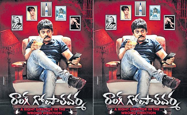 Wrong Gopal Varma movie review - Sakshi