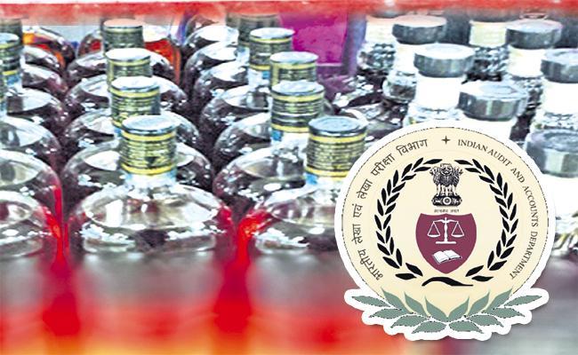 CAG Report On Chandrababu Govt Irregularities In Liquor - Sakshi