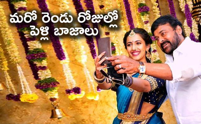 Niharika Marriage: Bride Take Selfie With Chiranjeevi - Sakshi