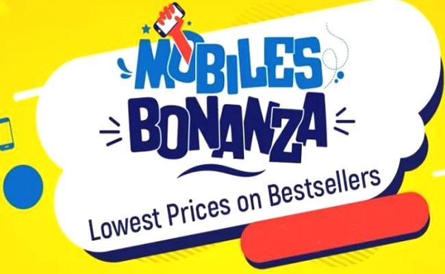 Mobile Bonanza Sale Starts In Flipkart and Huge Discount on Mobiles - Sakshi