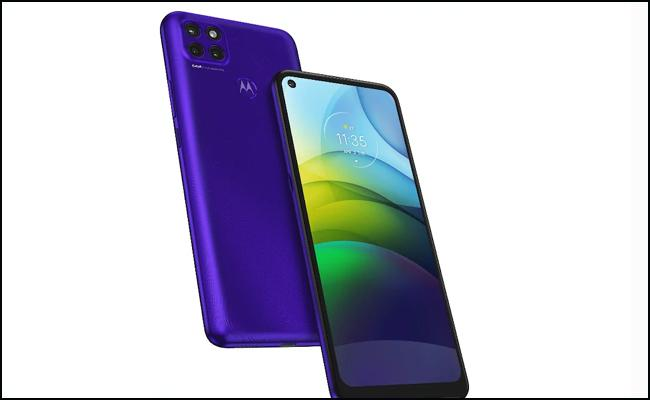Moto G9 Power Launched in India With 6,000mAh Battery - Sakshi