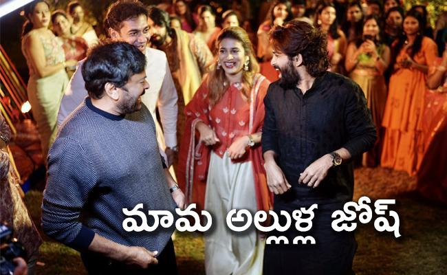 Chiranjeevi and Allu Arjun Dance to Bangaru Kodi Petta at Niharika Mehendi - Sakshi